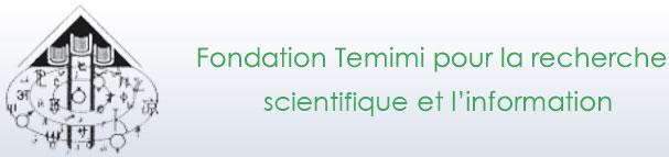 Fondation Temimi